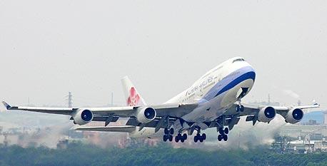 מטוס בואינג
