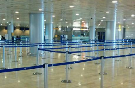 נמל התעופה בן גוריון ריק, אתמול