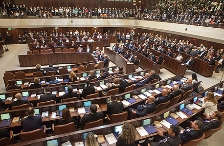 The Israeli Parliament