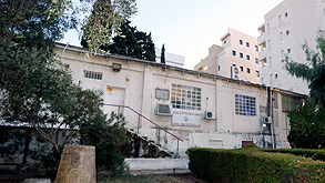 המכון הישראלי ליין . צילום: צביקה טישלר