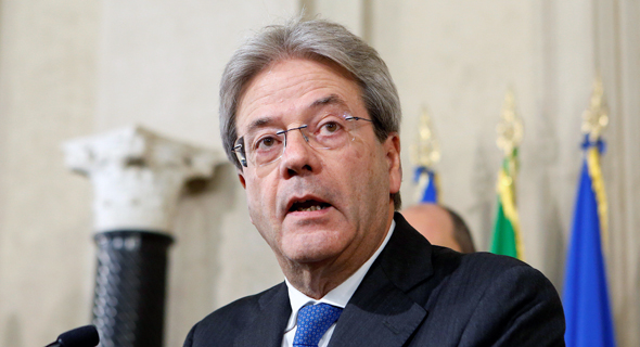 פאולו ג'נטילוני, ינסה להרכיב ממשלה
