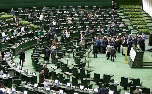 הפרלמנט באיראן