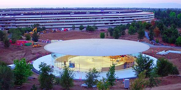 אודיטוריום אפל החדש, בו ייערך האירוע
