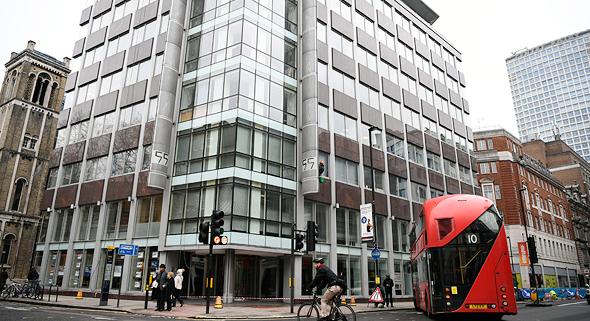 הפשיטה של נציבות המידע הבריטית על משרדי קיימברידג' אנליטיקה