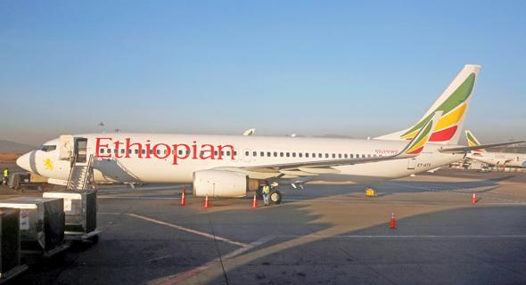 מטוס בואינג 737 של אתיופיאן איירלנייס