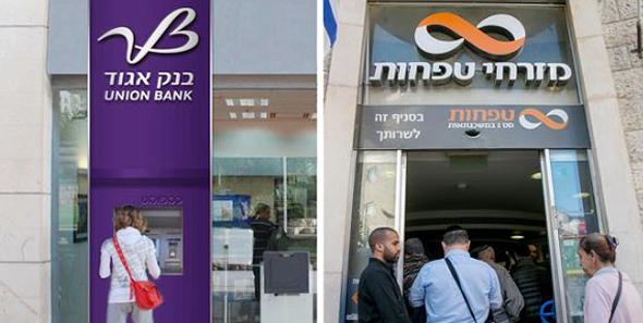 אושר מיזוג שני הבנקים מזרחי טפחות ואגוד