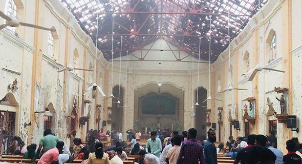 כנסיה שבה אירע פיצוץ