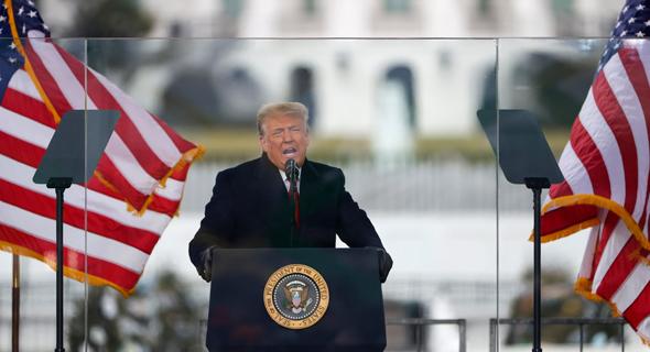 טראמפ נואם לפני המפגינים בקפיטול