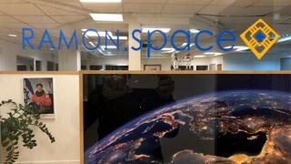 המשרד של רמון ספייס, צילום: רמון ספייס